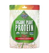 Organic Plant Protein - Coffee 244g.